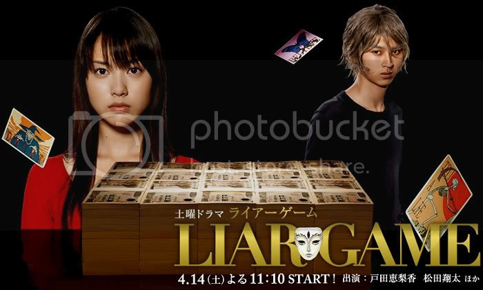 Liar Game 1st Season